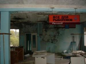 37_chernobyl